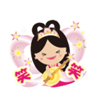 ぴかぴか七福神 1(個別スタンプ:37)