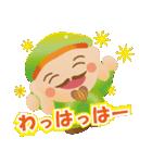 ぴかぴか七福神 1(個別スタンプ:38)