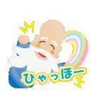 ぴかぴか七福神 1(個別スタンプ:39)
