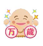 ぴかぴか七福神 1(個別スタンプ:40)