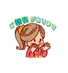 ハッピー妊婦さんライフ~妊娠から出産まで~(個別スタンプ:01)