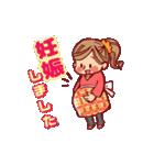 ハッピー妊婦さんライフ~妊娠から出産まで~(個別スタンプ:02)