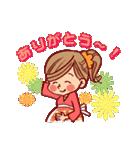 ハッピー妊婦さんライフ~妊娠から出産まで~(個別スタンプ:04)