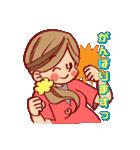ハッピー妊婦さんライフ~妊娠から出産まで~(個別スタンプ:07)