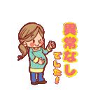 ハッピー妊婦さんライフ~妊娠から出産まで~(個別スタンプ:10)