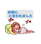 ハッピー妊婦さんライフ~妊娠から出産まで~(個別スタンプ:11)