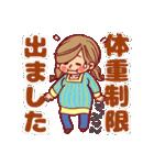 ハッピー妊婦さんライフ~妊娠から出産まで~(個別スタンプ:12)