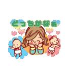 ハッピー妊婦さんライフ~妊娠から出産まで~(個別スタンプ:13)
