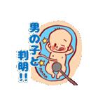 ハッピー妊婦さんライフ~妊娠から出産まで~(個別スタンプ:14)