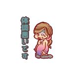 ハッピー妊婦さんライフ~妊娠から出産まで~(個別スタンプ:20)