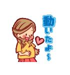 ハッピー妊婦さんライフ~妊娠から出産まで~(個別スタンプ:21)