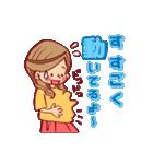 ハッピー妊婦さんライフ~妊娠から出産まで~(個別スタンプ:22)