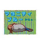 ハッピー妊婦さんライフ~妊娠から出産まで~(個別スタンプ:23)
