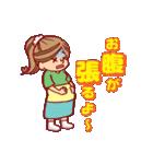 ハッピー妊婦さんライフ~妊娠から出産まで~(個別スタンプ:24)