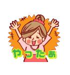ハッピー妊婦さんライフ~妊娠から出産まで~(個別スタンプ:29)