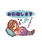 ハッピー妊婦さんライフ~妊娠から出産まで~(個別スタンプ:31)