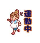 ハッピー妊婦さんライフ~妊娠から出産まで~(個別スタンプ:33)