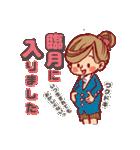ハッピー妊婦さんライフ~妊娠から出産まで~(個別スタンプ:34)