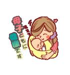 ハッピー妊婦さんライフ~妊娠から出産まで~(個別スタンプ:36)