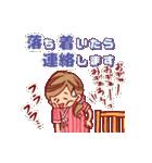ハッピー妊婦さんライフ~妊娠から出産まで~(個別スタンプ:38)