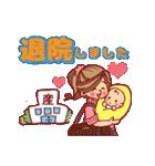 ハッピー妊婦さんライフ~妊娠から出産まで~(個別スタンプ:40)