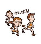 RUN BEAT !(個別スタンプ:01)