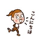 RUN BEAT !(個別スタンプ:02)