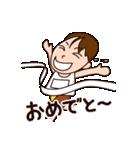 RUN BEAT !(個別スタンプ:04)