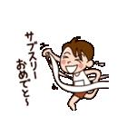 RUN BEAT !(個別スタンプ:07)