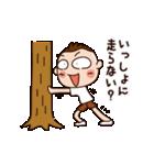 RUN BEAT !(個別スタンプ:08)