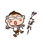 RUN BEAT !(個別スタンプ:09)