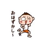 RUN BEAT !(個別スタンプ:12)