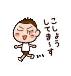 RUN BEAT !(個別スタンプ:13)
