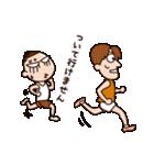 RUN BEAT !(個別スタンプ:14)
