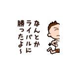 RUN BEAT !(個別スタンプ:15)