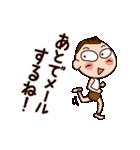 RUN BEAT !(個別スタンプ:17)