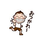 RUN BEAT !(個別スタンプ:18)