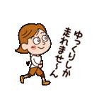 RUN BEAT !(個別スタンプ:20)