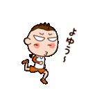 RUN BEAT !(個別スタンプ:21)