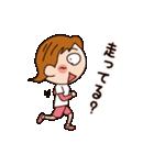 RUN BEAT !(個別スタンプ:22)