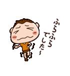 RUN BEAT !(個別スタンプ:25)
