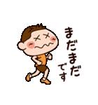 RUN BEAT !(個別スタンプ:27)