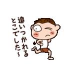 RUN BEAT !(個別スタンプ:28)