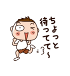 RUN BEAT !(個別スタンプ:30)