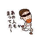 RUN BEAT !(個別スタンプ:39)