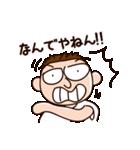 RUN BEAT !(個別スタンプ:40)