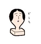お餅の餅田海苔子と申します。(個別スタンプ:01)