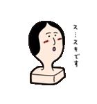 お餅の餅田海苔子と申します。(個別スタンプ:05)