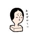 お餅の餅田海苔子と申します。(個別スタンプ:06)