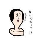お餅の餅田海苔子と申します。(個別スタンプ:08)